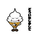 ソフトクリーマー(個別スタンプ:15)