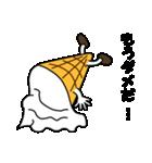 ソフトクリーマー(個別スタンプ:30)