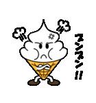 ソフトクリーマー(個別スタンプ:31)