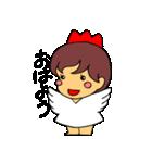 ぼのちゃん(個別スタンプ:01)