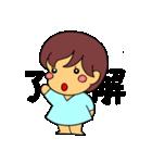 ぼのちゃん(個別スタンプ:02)