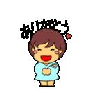 ぼのちゃん(個別スタンプ:03)