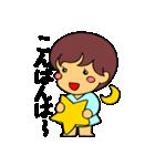 ぼのちゃん(個別スタンプ:04)