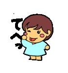 ぼのちゃん(個別スタンプ:19)