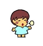 ぼのちゃん(個別スタンプ:20)