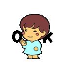 ぼのちゃん(個別スタンプ:21)