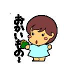 ぼのちゃん(個別スタンプ:25)