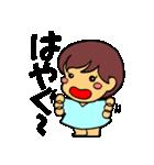 ぼのちゃん(個別スタンプ:29)