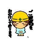 ぼのちゃん(個別スタンプ:30)