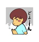 ぼのちゃん(個別スタンプ:31)