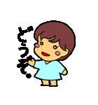 ぼのちゃん(個別スタンプ:38)