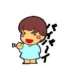ぼのちゃん(個別スタンプ:40)