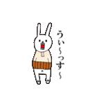 ウサギのウーのおっさんスタンプ(個別スタンプ:01)
