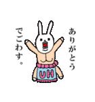 ウサギのウーのおっさんスタンプ(個別スタンプ:04)