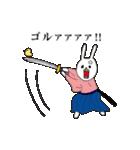 ウサギのウーのおっさんスタンプ(個別スタンプ:14)