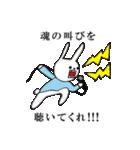 ウサギのウーのおっさんスタンプ(個別スタンプ:16)