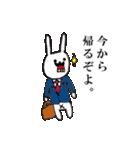 ウサギのウーのおっさんスタンプ(個別スタンプ:17)