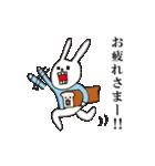 ウサギのウーのおっさんスタンプ(個別スタンプ:18)