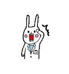 ウサギのウーのおっさんスタンプ(個別スタンプ:19)