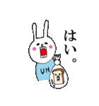 ウサギのウーのおっさんスタンプ(個別スタンプ:23)