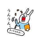 ウサギのウーのおっさんスタンプ(個別スタンプ:24)
