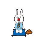 ウサギのウーのおっさんスタンプ(個別スタンプ:25)