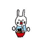 ウサギのウーのおっさんスタンプ(個別スタンプ:27)