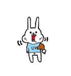 ウサギのウーのおっさんスタンプ(個別スタンプ:31)