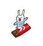 ウサギのウーのおっさんスタンプ(個別スタンプ:32)