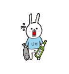 ウサギのウーのおっさんスタンプ(個別スタンプ:36)