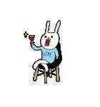 ウサギのウーのおっさんスタンプ(個別スタンプ:37)