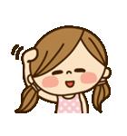 かわいい主婦の1日【日常編2】(個別スタンプ:04)