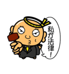 駄天使 おちょぼ 3(個別スタンプ:1)