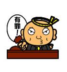 駄天使 おちょぼ 3(個別スタンプ:2)