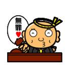 駄天使 おちょぼ 3(個別スタンプ:3)