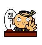 駄天使 おちょぼ 3(個別スタンプ:4)