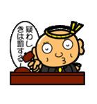 駄天使 おちょぼ 3(個別スタンプ:5)