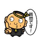 駄天使 おちょぼ 3(個別スタンプ:6)