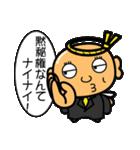 駄天使 おちょぼ 3(個別スタンプ:7)