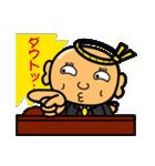 駄天使 おちょぼ 3(個別スタンプ:8)