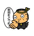 駄天使 おちょぼ 3(個別スタンプ:9)