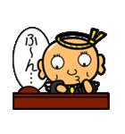 駄天使 おちょぼ 3(個別スタンプ:10)