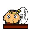 駄天使 おちょぼ 3(個別スタンプ:11)