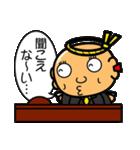駄天使 おちょぼ 3(個別スタンプ:13)
