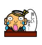 駄天使 おちょぼ 3(個別スタンプ:15)