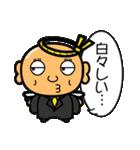 駄天使 おちょぼ 3(個別スタンプ:18)