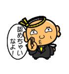 駄天使 おちょぼ 3(個別スタンプ:19)