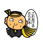 駄天使 おちょぼ 3(個別スタンプ:20)
