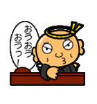 駄天使 おちょぼ 3(個別スタンプ:21)