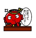 駄天使 おちょぼ 3(個別スタンプ:22)
